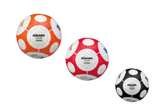 3a8effb50dea2 Futsal  Bola oficial dos Campeonatos Nacionais